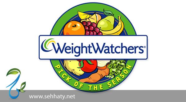 حمية مراقبو الوزن