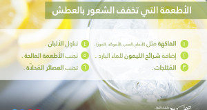أطعمة تخفف الشعور بالعطش خلال الصوم