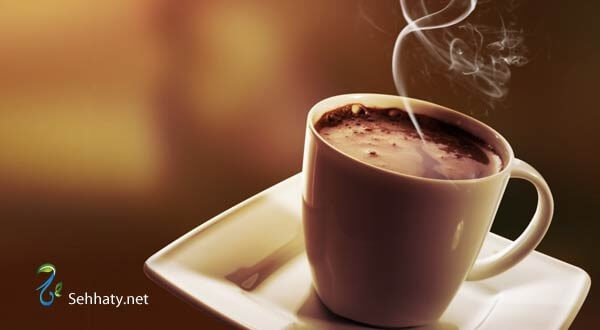 القهوة تجعلك سعيدا
