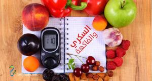 7 أنواع فاكهة جيدة لمرضى السكري